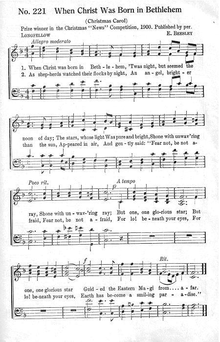 Christmas hymns | The Song of the Righteous